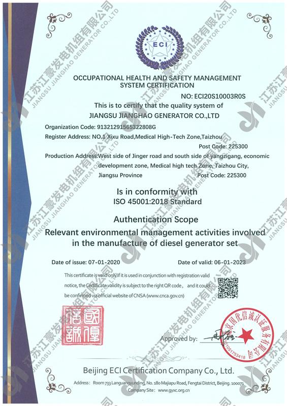 5001健康认证(英文)